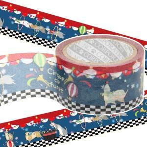 オリジナル マスキングテープ フェレット サーカス(23mm)(f23-02) (シール) フェレット 雑貨 マスキング ステーショナリー アレンジ ラッピング テープ|ferretwd
