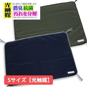 LIP3001ケージ用マットカバー(光触媒)  Sサイズ   フェレット マット ゲージ ケージ|ferretwd