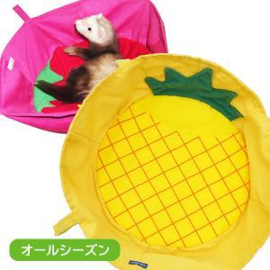 フェレット ハンモック もぐれるフルーツサークル(F1)(春物) (夏物)  寝袋|ferretwd