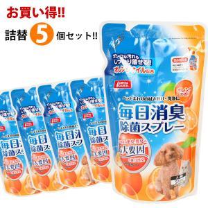 (まとめ買い)毎日消臭除菌スプレー 詰め替え用 500ml(5個セット)(オレンジの香り) 犬 ドッグ フェレット 猫 消臭 除菌 掃除 洗浄 悪臭 異臭 オレンジ ferretwd