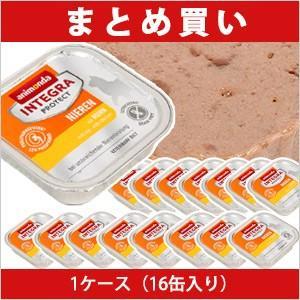 (まとめ買い)アニモンダ インテグラプロテクト 猫用 腎臓ケア(鶏)ウェットフード100g(16缶セット)(86800)(グレインフリー)多頭飼い 業務用 ケース