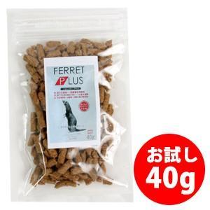フェレット フード 三晃商会 フェレットプラス4...の商品画像