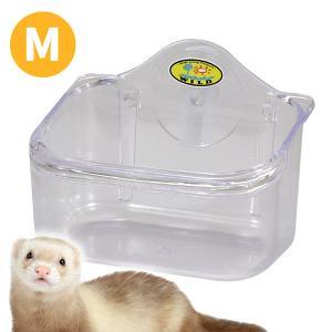 フェレット 食器 三晃商会 イージー食器 M フェレット 食器 容器 フードボール フードディッシュ|ferretwd