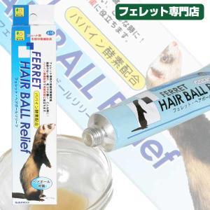 三晃商会 フェレット・ヘアボールリリーフ 50...の関連商品2