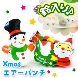 袋入 クリスマス 鈴入りairパンチ 12入 エア玩具・不良返品不可 15/1005|festival-plaza