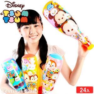 袋入 ディズニーかわいいビニールバットS 24入 エア玩具・不良返品不可 258 17D03|festival-plaza