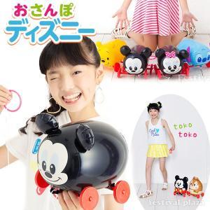 袋入 Air おさんぽディズニー 8入 エア玩具・不良返品不可 258 16/0710|festival-plaza