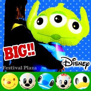 袋入 ディズニー抱っこBIGサイズ 6入 エア玩具 217 17L04|festival-plaza