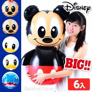 袋入 ディズニージャンボダイカットバルーン 6入 エア玩具 217 17L04 festival-plaza