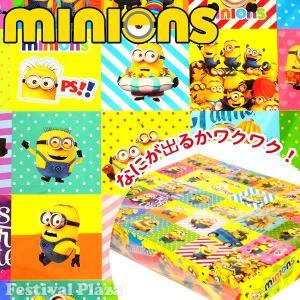 あてくじ 100円×30回 ミニオンズ宝箱 17L21