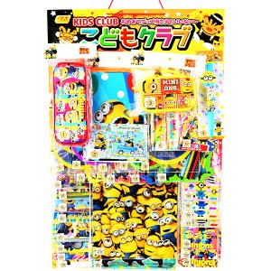 あてくじ 100円×40回 ミニオンズ当て(コドモクラブ) 18D02 フェスティバルプラザ