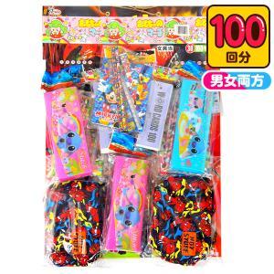 当てくじ 30円×100回 わんぱくLAND 文具当て ATN Z 10/0409 子供会 景品 お祭り くじ引き 縁日