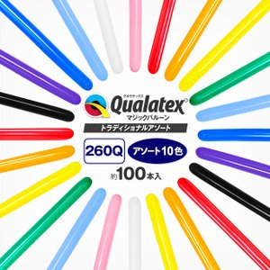 [あすつく 配送区分A]Qualatex Bal...の商品画像
