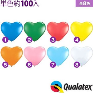 約100入 Qualatex Balloon 6インチ(約16cm) ハート スタンダードカラー 単色 全8色 風船 ハート クオラテックス バルーン|festival-plaza