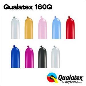 Qualatex Balloon 160Q パール&メタリックカラー 単色 約100入 風船 マジックバルーン ペンシルバルーン クオラテックス バルーン festival-plaza