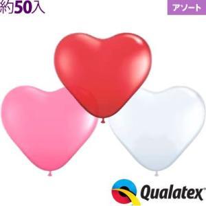 約50入 15インチ(約38cm) ハート ラブアソートQualatex Balloon 風船 カラフル [11/0310] 風船 バルーン 縁日 お祭り イベント|festival-plaza