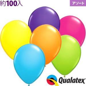 約100入 11インチ(約28cm) ラウンド トロピカルアソート Qualatex Balloon 風船 カラフル 縁日 お祭り イベント クオラテックス バルーン festival-plaza