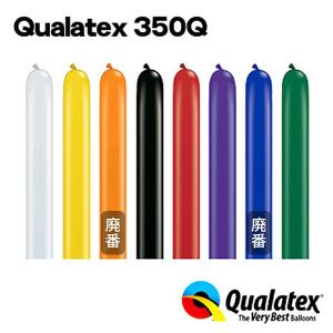 Qualatex Balloon 350Q ジュエルカラー 単色 約100入 風船 マジックバルーン ペンシルバルーン クオラテックス バルーン|festival-plaza