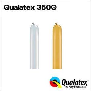 Qualatex Balloon 350Q メタリックカラー 単色 約100入 風船 マジックバルーン ペンシルバルーン クオラテックス バルーン|festival-plaza
