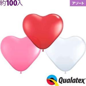 約100入 6インチ(約16cm) ハート ラブアソートQualatex Balloon 風船 カラフル [11/0310] 風船 バルーン 縁日 お祭り イベント|festival-plaza