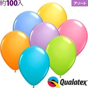 約100入 5インチ(約13cm) ラウンド コンテンポラリーアソートQualatex Balloon 風船 カラフル [11/0310] 風船 バルーン イベント festival-plaza