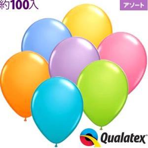 約100入 11インチ(約28cm) ラウンド コンテンポラリーアソートQualatex Balloon 風船 カラフル [11/0310] 風船 バルーン イベント festival-plaza