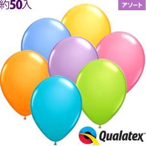 約50入 16インチ(約42cm) ラウンド コンテンポラリーアソートQualatex Balloon 風船 カラフル [11/0310] 風船 バルーン イベント festival-plaza