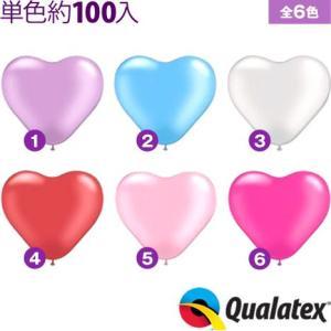 約100入 Qualatex Balloon 6インチ(約16cm) ハート パールカラー 単色 全6色 風船 ハート 縁日 お祭り イベント クオラテックス バルーン|festival-plaza
