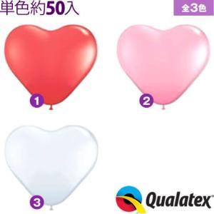 約50入 Qualatex Balloon 15インチ(約38cm) ハート スタンダードカラー 単色 全3色 風船 ハート イベント クオラテックス バルーン|festival-plaza