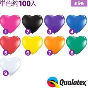 約100入 Qualatex Balloon 6インチ(約16cm) ハート ジュエルカラー(透明タイプ) 単色 全9色 風船 ハート イベント クオラテックス バルーン|festival-plaza