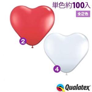 約100入 Qualatex Balloon 11インチ(約28cm) ハート ジュエルカラー(透明タイプ) 単色 全4色 風船 ハート イベント クオラテックス バルーン|festival-plaza