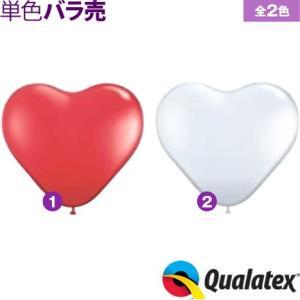 バラ売 Qualatex Balloon 3フィート(約91cm) ハート ジュエルカラー(透明タイプ) 単色 全2色 風船 ハート イベント クオラテックス バルーン|festival-plaza