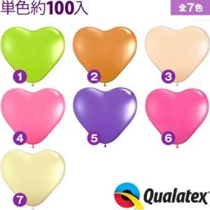 約100入 Qualatex Balloon 6インチ(約16cm) ハート ファッションカラー 単色 全7色 風船 ハート イベント クオラテックス バルーン|festival-plaza