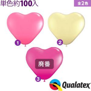 約100入 Qualatex Balloon 11インチ(約28cm) ハート ファッションカラー 単色 全3色 風船 ハート イベント クオラテックス バルーン|festival-plaza