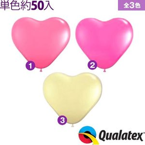 約50入 Qualatex Balloon 15インチ(約38cm) ハート ファッションカラー 単色 全3色 風船 ハート イベント クオラテックス バルーン|festival-plaza
