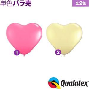 バラ売 Qualatex Balloon 3フィート(約91cm) ハート ファッションカラー 単色 全2色 風船 ハート イベント クオラテックス バルーン|festival-plaza