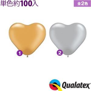 約100入 Qualatex Balloon 6インチ(約16cm) ハート メタリックカラー 単色 全2色 風船 ハート イベント クオラテックス バルーン|festival-plaza