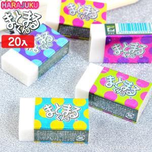 2400円(税抜)  HARAJUKU まとまるくん  20入【新入学文具】424|festival-plaza