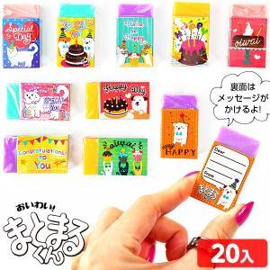 100円(税抜)   oiwa まとまるくん 消しゴム   【新入学文具】424|festival-plaza