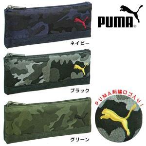 ¥1200円(税抜)PUMA カモフラットペンケース 新入学 文具 文房具 400|festival-plaza