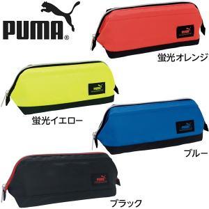 1800円(税抜)  プーマ ワイドマウス ペンケース   【新入学文具】|festival-plaza