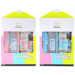 ¥5000円(税抜)サクラ 小学生文具シリーズ 文具セット 新入学 文具 文房具 festival-plaza
