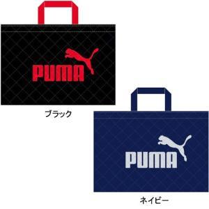¥2000円(税抜)PUMA レッスンバッグ 新入学 文具 文房具 400 15/1015|festival-plaza