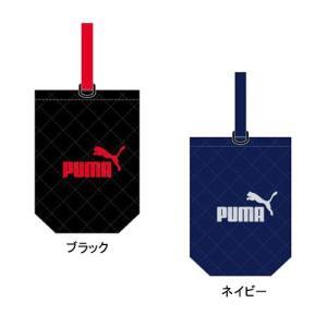 ¥1500(税抜)  ★PUMA シューズケース  ★【新入学 文具 文房具】400[15/1015] festival-plaza