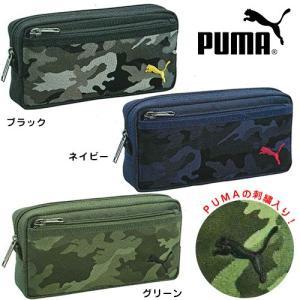 ¥1600円(税抜)PUMA カモスクエアペンケース 新入学 文具 文房具 400|festival-plaza