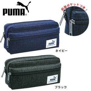 ¥1600(税抜)  ★PUMA クロスダブルペンケース  ★【新入学 文具 文房具】400 festival-plaza