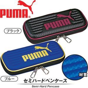 ¥1600(税抜) PUMA セミハードペンケース 新入学 文具 文房具 400 festival-plaza