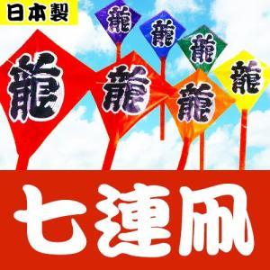 ¥700(税抜) タコ糸付き 7連凧 特価玩具 {おもちゃ オモチャ 特価 激安 プレゼント}[14/1202]{子供会 景品 お祭り くじ引き 縁日}|festival-plaza