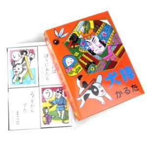480(税別) 犬棒かるた{子供会 景品 お祭り くじ引き 縁日}|festival-plaza