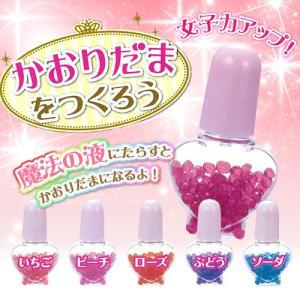 バラ売 ¥550円(税抜)クツワ かおりだまをつくろう ファンシー 400 17E06|festival-plaza